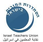 הסתדרות המורים
